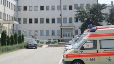 Photo of Kjo është gjendja në Spitalin e Gjilanit